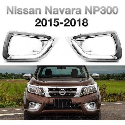 Lumini de zi dedicate Nissan Navara NP300 2015, 2016, 2017 NSL805