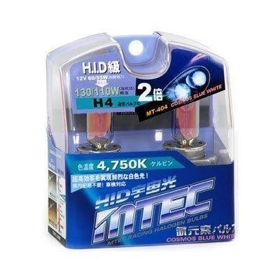 SET 2 BECURI AUTO H4 MTEC COSMOS BLUE WHITE - XENON EFFECT