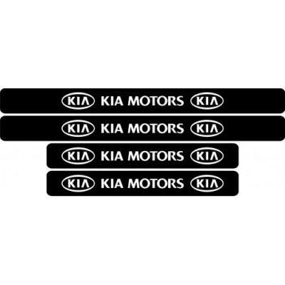 Set protectie praguri KIA Motors